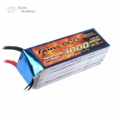 Gens ace 3000mAh 14.8V 35C 4S1P Lipo Battery Pack